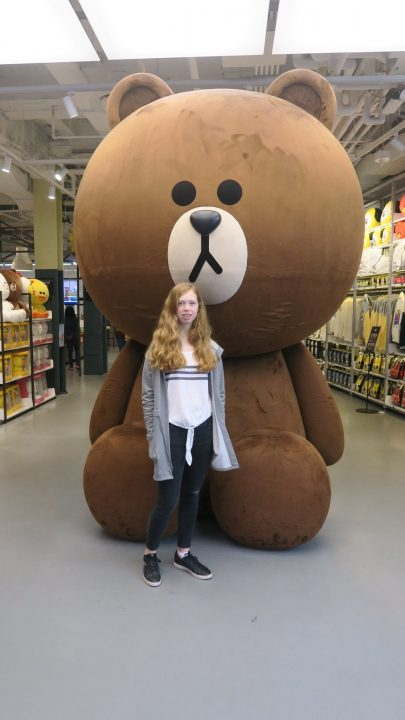Line Friends Store New York